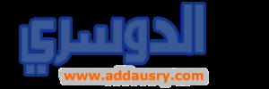 AdDausry | Busana Muslim Berkualitas