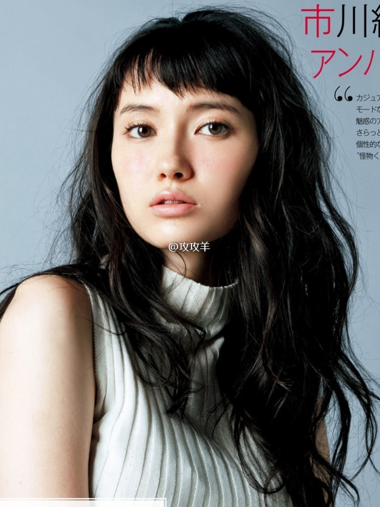 Yui Ichikawa (b. 1986 Later became an actress