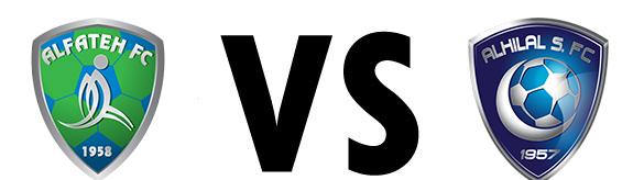 مشاهدة مباراة الهلال Vs الفتح بث مباشر اليوم 13-3-2015 اون لاين دوري عبداللطيف جميل يوتيوب لايف alhilal vs al fateh