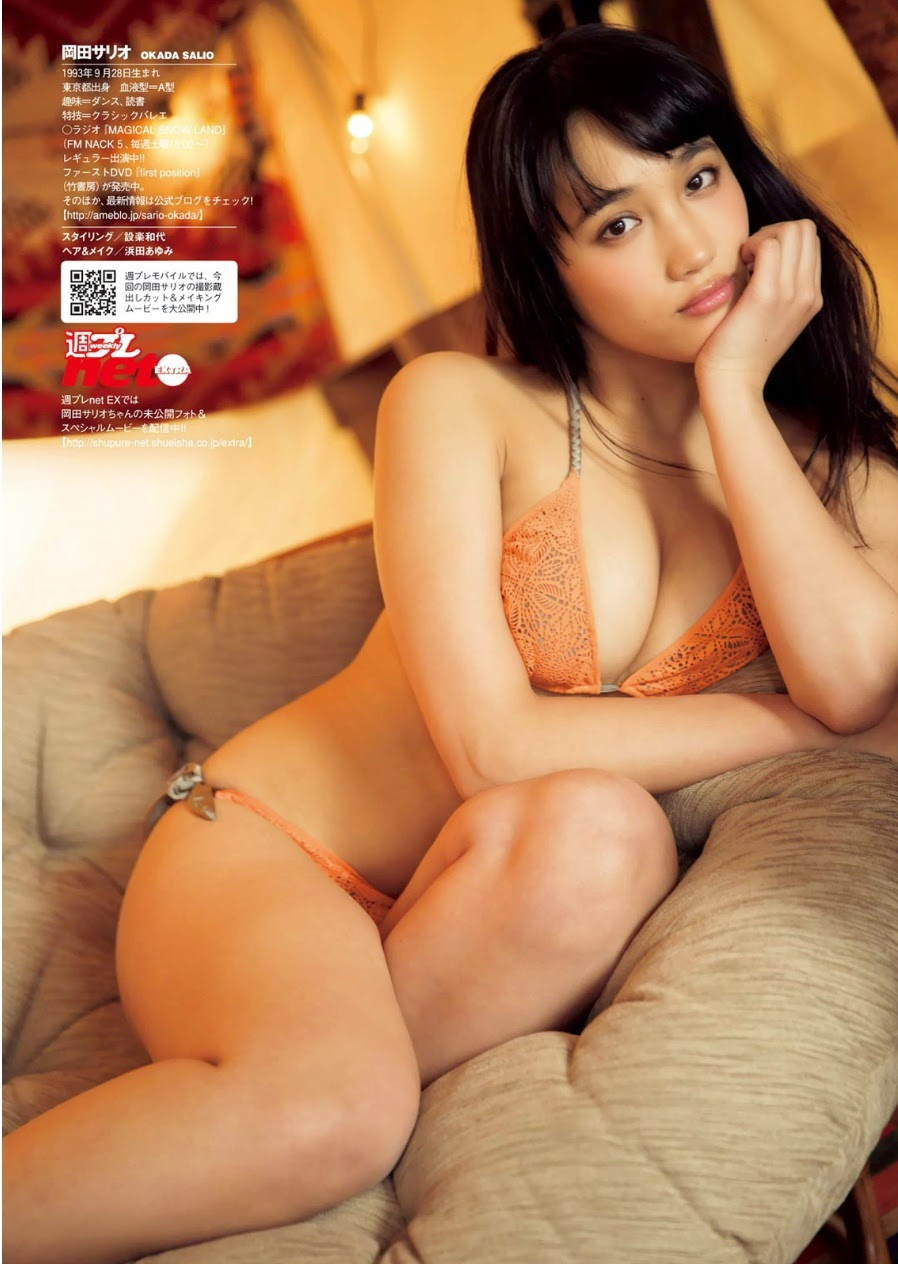 Okada Salio 岡田サリオ We love your SEXY ASS images 3