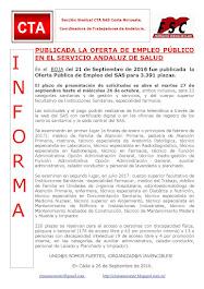 PUBLICADA LA OFERTA DE EMPLEO PÚBLICO EN EL SERVICIO ANDALUZ DE SALUD