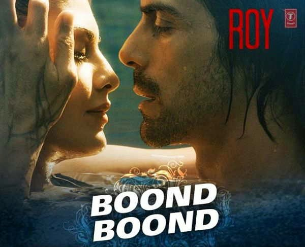 Boon Boond Guitar Chords - Roy Ranbir Kapoor, Arjun Rampal, Jacqueline Fernandez
