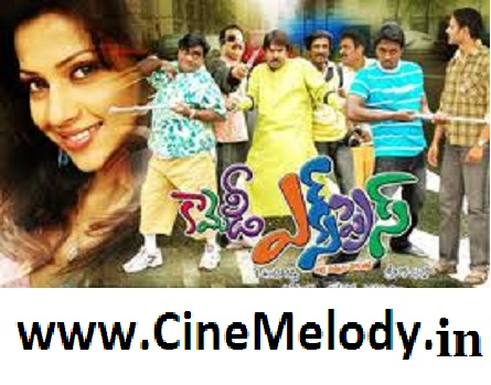 Comedy Express  Telugu Mp3 Songs Free  Download  2009