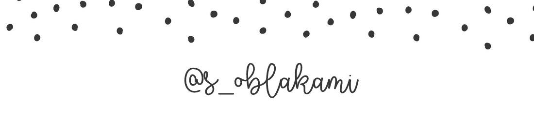 @s_oblakami