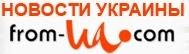 http://www.from-ua.com/intervyu/339889-nikakih-sistemnih-izmenenii-posle-revolyucii-dostoinstva-ne-proizoshlo.html
