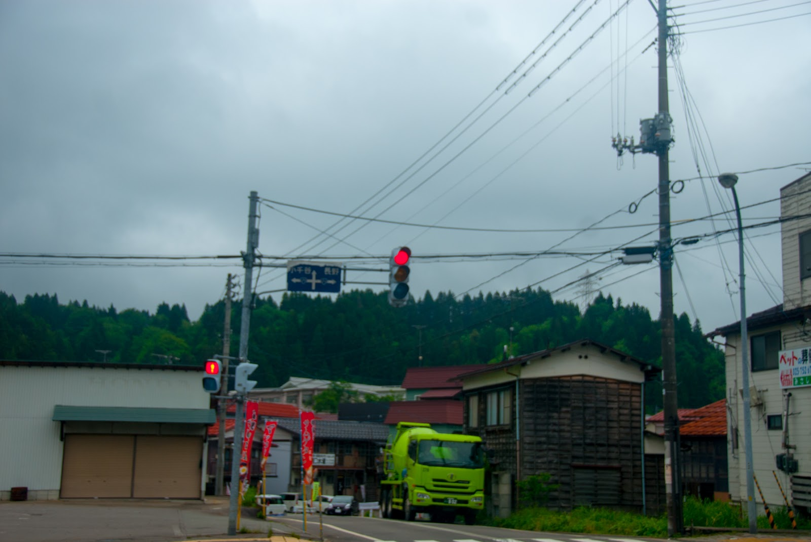 赤信号 曇り空