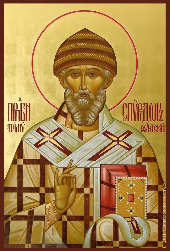 Azi 12 decembrie praznuirea Sfantului Ierarh Spiridon !