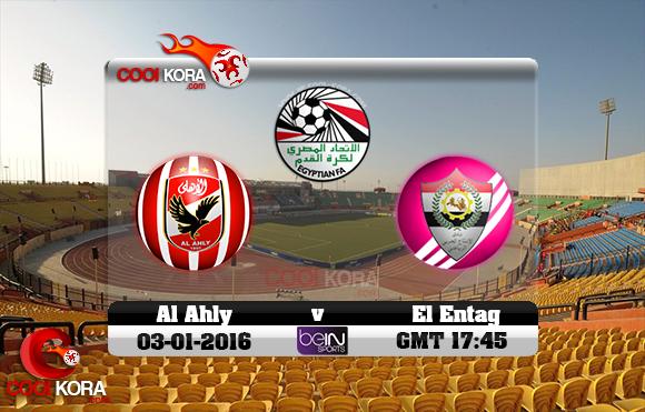 مشاهدة مباراة الإنتاج الحربي والأهلي اليوم 3-1-2016 في الدوري المصري