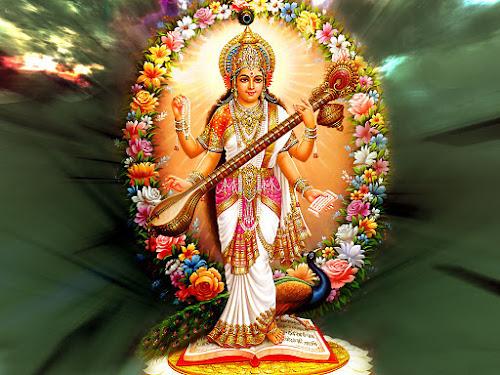 Shri Saraswati Kavach And Aarti Mp3, Lyrics Download