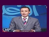 - برنامج اللعبة الحلوة مع طارق السيد حلقة يوم الثلاثاء 30-8-2016