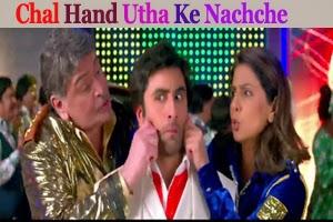 Chal Hand Utha Ke Nachche