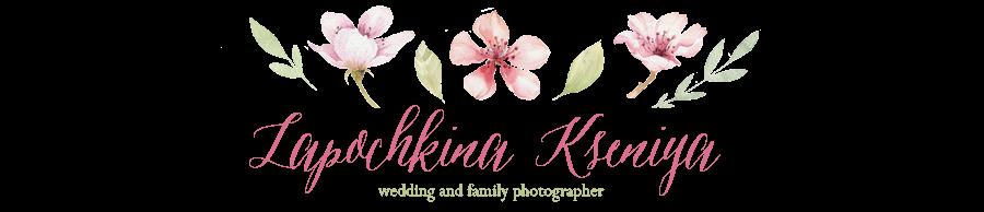 Lapochkina Kseniya Photography