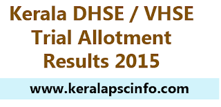 plus one trial allotment 2015, vhse trial allotment reults 2015, hscap trial allotment plus one kerala 2015, vhse kerala trial allotment vhscap 2015, check vhse dhse trial allotment result 2015