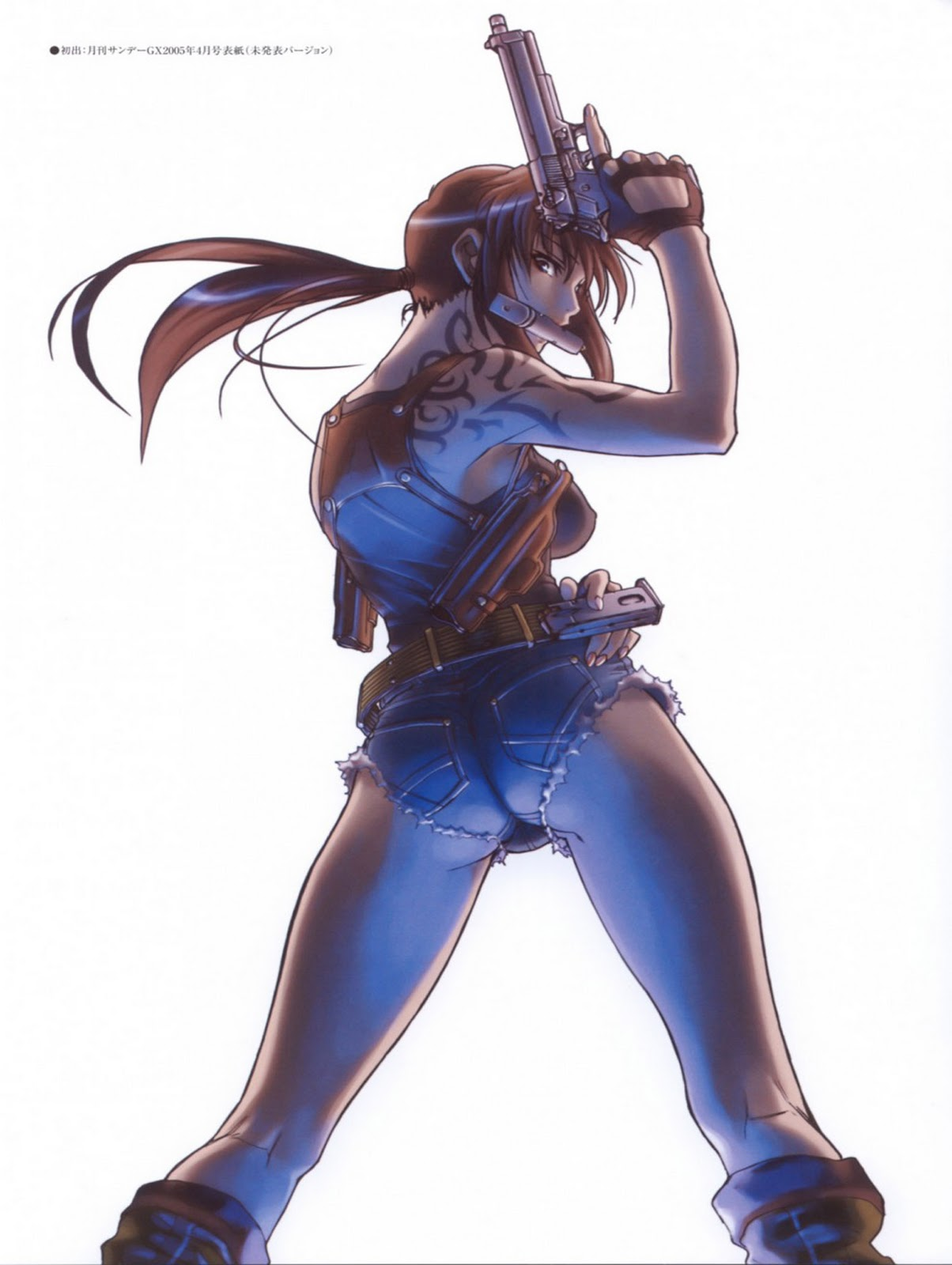 big booty anime - photo #8