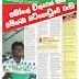 Randiwa Article. (2013. 09. 01.)