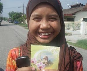 Sufi An-nur