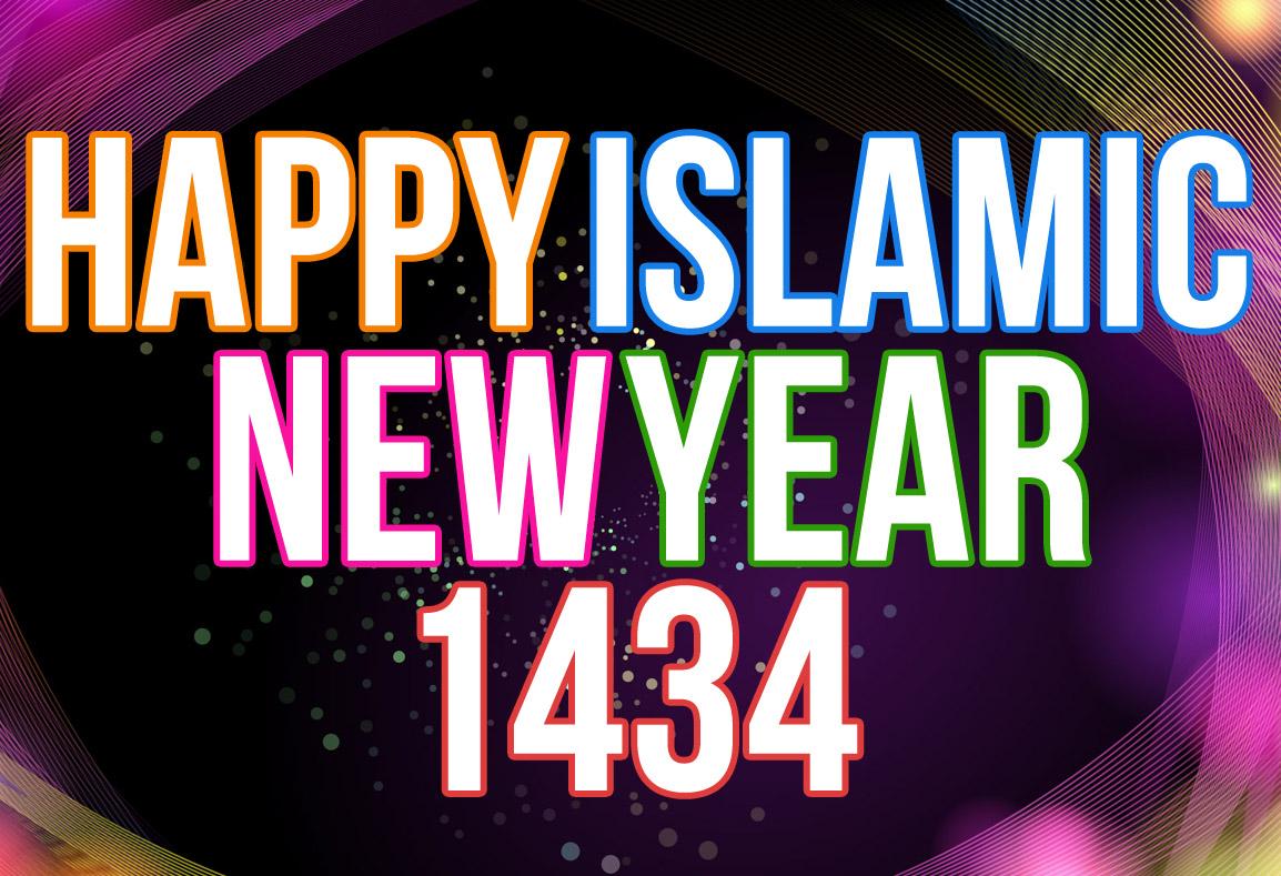 Amalan Akhir Tahun Islam yang Keliru