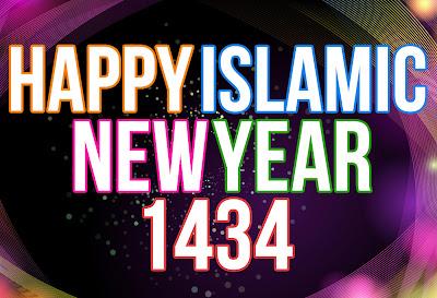 Menyikapi Tahun Baru Islam