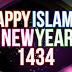 Menyikapi Tahun Baru Islam 1434 H