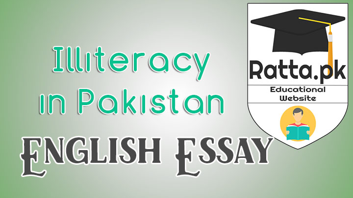 education illiteracy essay This essay is also available in spanish i took the inspiration for this essay from thepensters they can help you in essay writing along with the educational process don't forget to share your thoughts about importance of education in.