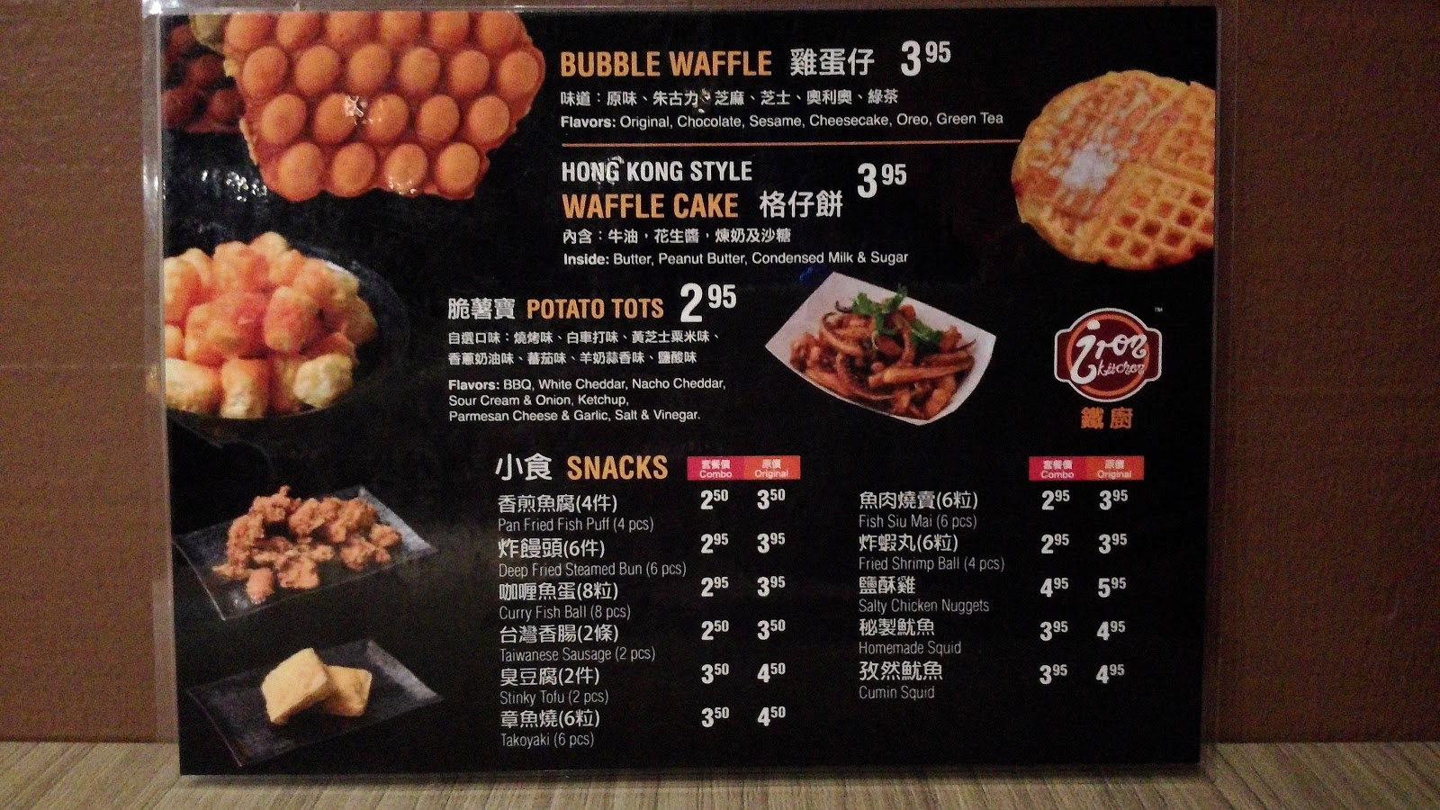 Pre sale 52 off hainanese chicken house 6 orders waffle stamp card - Just Like Other Bubble Waffle Cafe Restaurants Stamp Cards Are Offered And Used Here We Were Told That We Can Redeem The Card At Any Of Their Locations