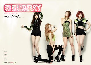 Girl's Day Don't Forget Me Wallpaper 4
