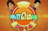 Best Comedy 2014 – New Year Special program