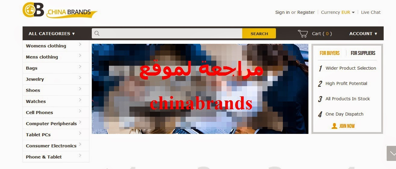 ��� ���� ������ �������� chinabrands