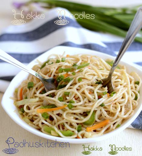 Hakka noodles recipe vegetable hakka noodles indo chinese recipes vegetable hakka noodles forumfinder Image collections
