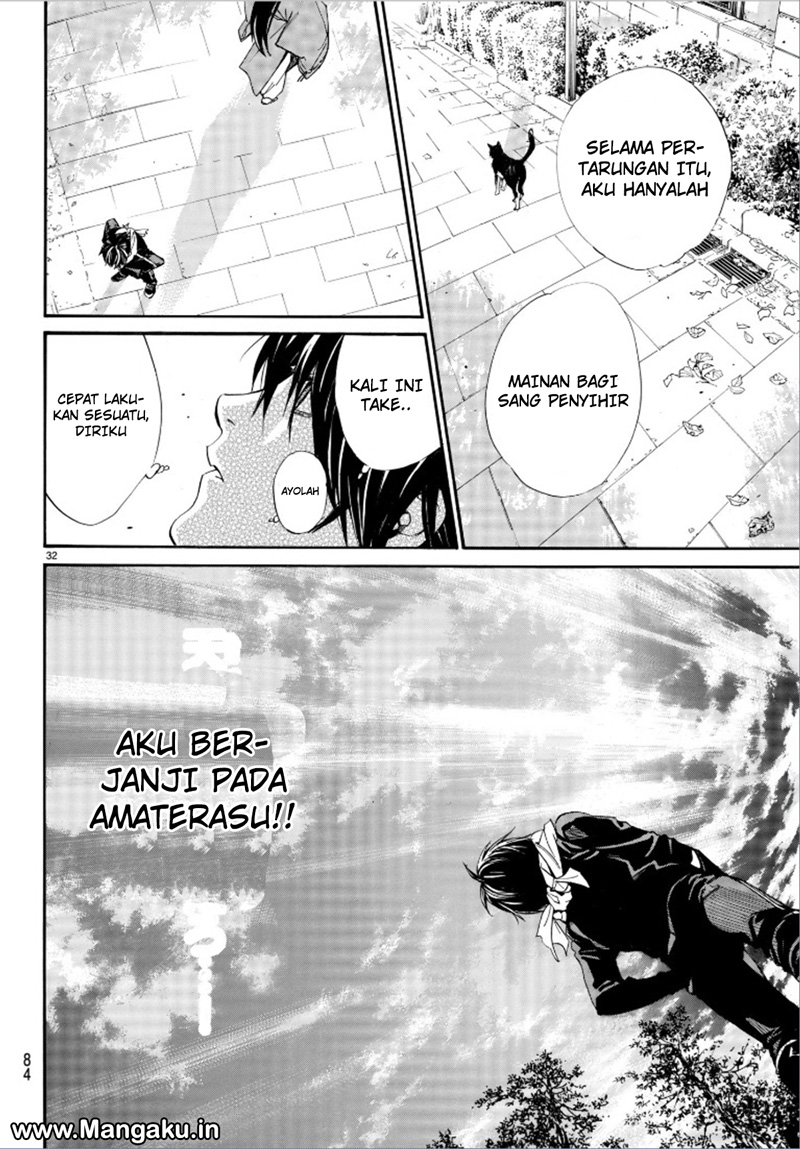 Noragami Chapter 75-33