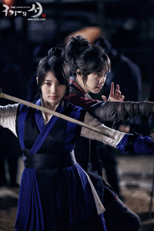 Cu Gia Th || Gu Family Book