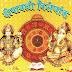 दीपावली विशेषांक - Dipavali Special Jyotish