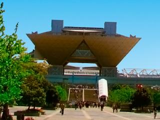 「東京ビッグサイト」会議棟外観
