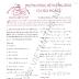Phương trình, hệ phương trình có chứa phần lẻ của Vũ Hồng Phong
