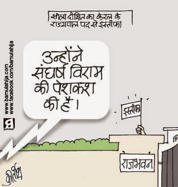 sheila dixit cartoon, nda government, cartoons on politics, indian political cartoon, congress cartoon, bjp cartoon