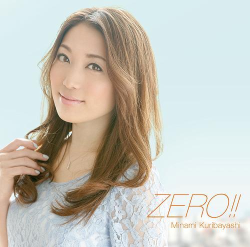 Minami Kuribayashi ZERO lyrics cover