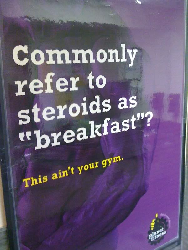 Planet fitness alarms