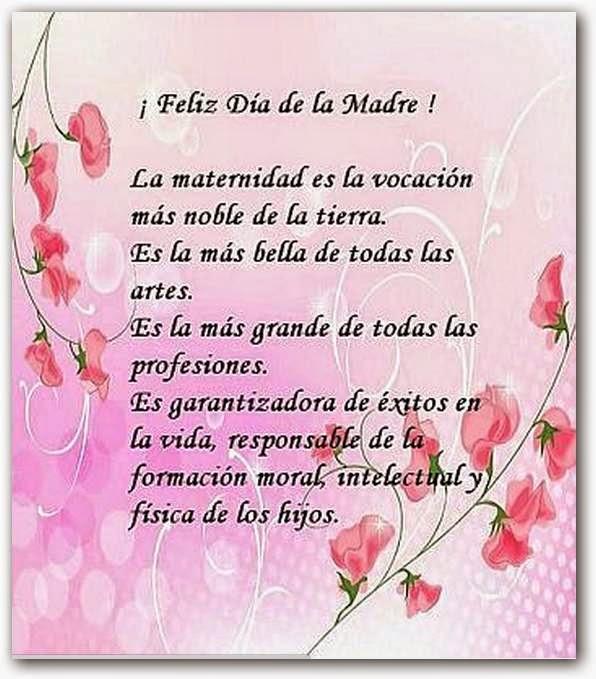 Frases Para Las Madres en su Dia Frases Para el Dia de Las