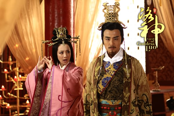 เอียนซีและโจผี จากเรื่อง Legend of Goddess Luo 2013
