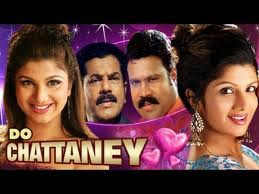 Do Chattaney 2008 Hindi Movie Watch Online
