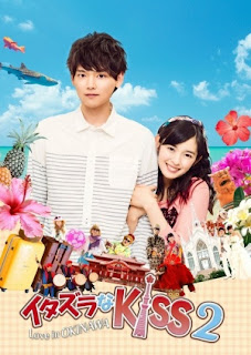 pemain Itazurana Kiss2 ~ Love in Okinawa