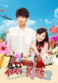 pemain Itazurana Kiss2 ~ Love in Okinawa
