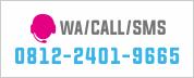 Pesan via WA/SMS/Call