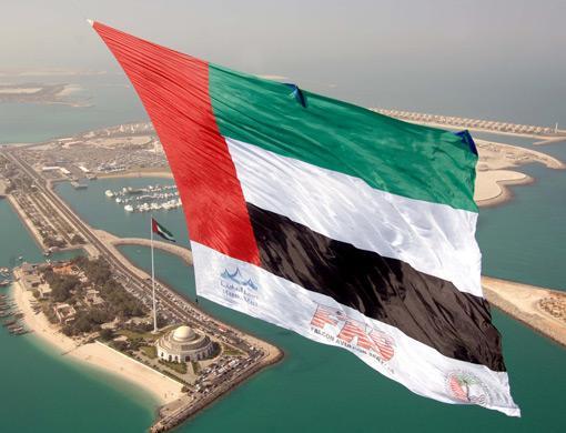 Dubai flag wallpapers graphics flag of uae united arab emirate