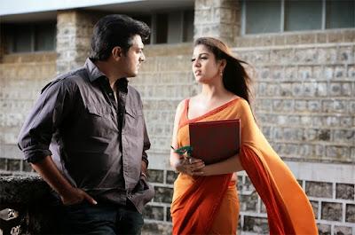 Nayanthara and Ajith