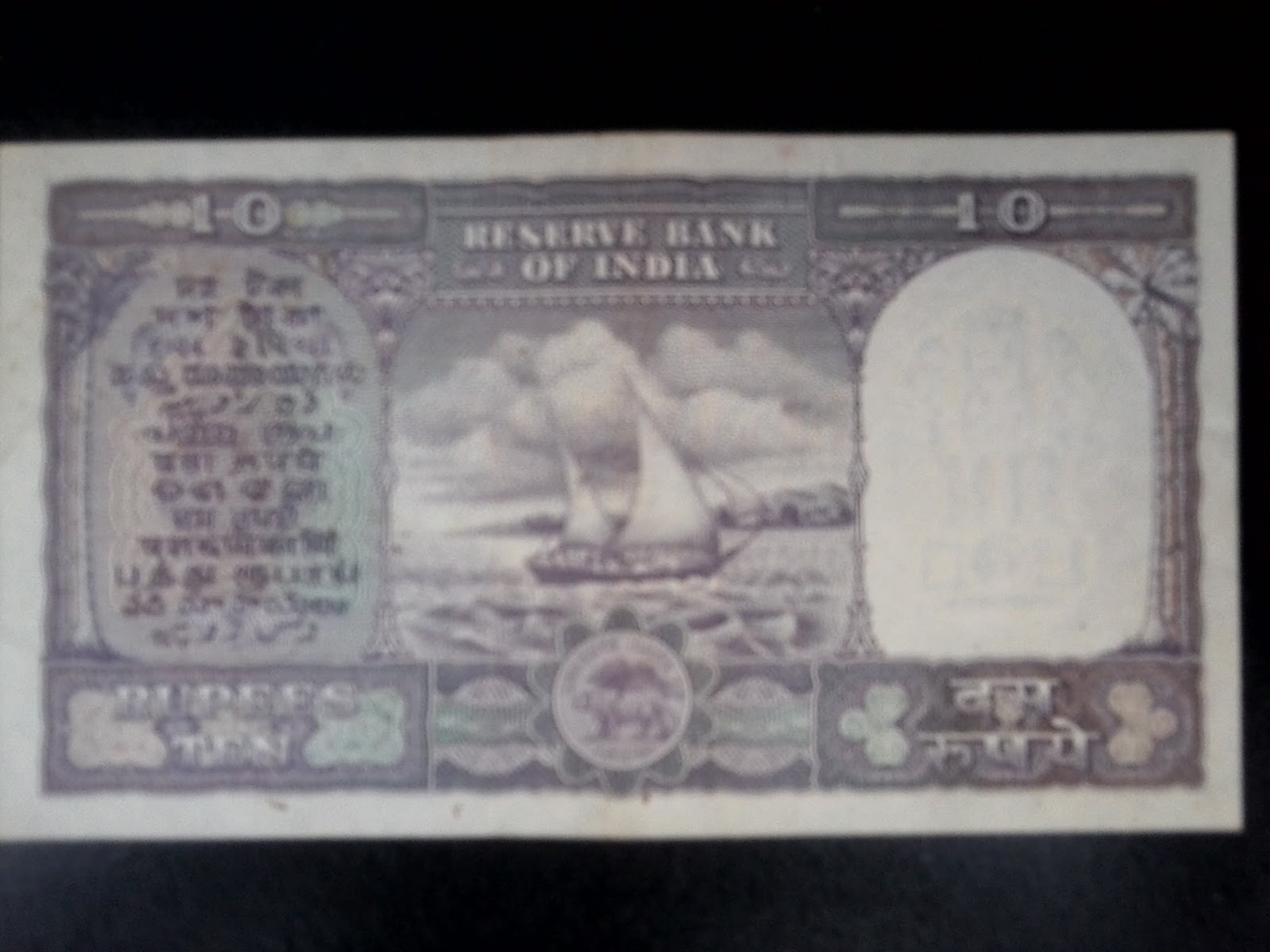 Rupee Note Size 10 Rupee Ship Old Note