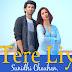 Tere Liye Lyrics – Fitoor | Sunidhi Chauhan, Jubin Nautiyal