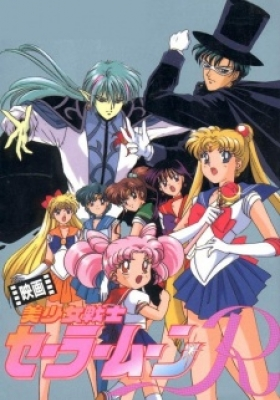 Sailor Moon R: The Movie