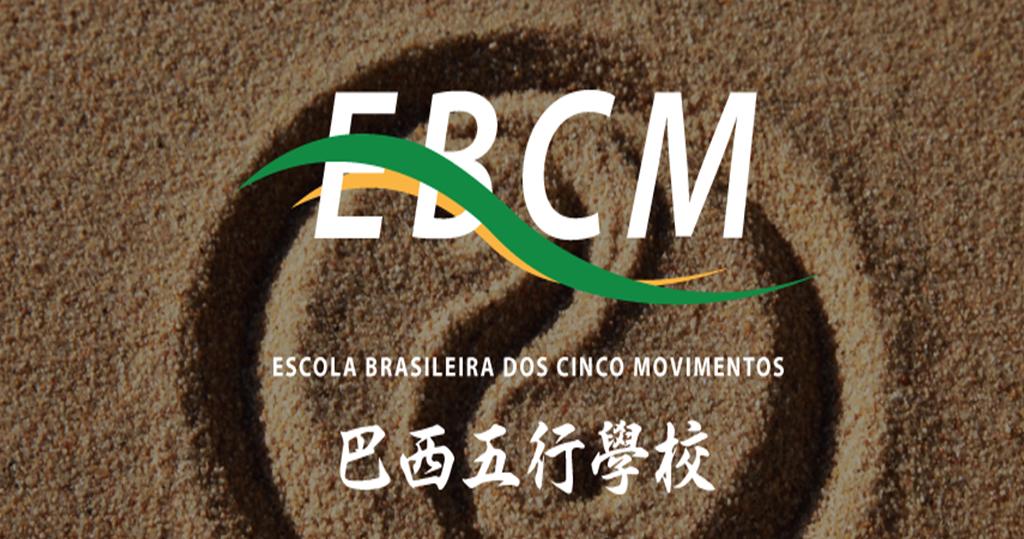 Escola Brasileira Cinco Elementos
