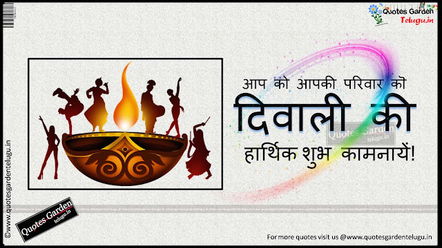 Diwali Greetings in hindi